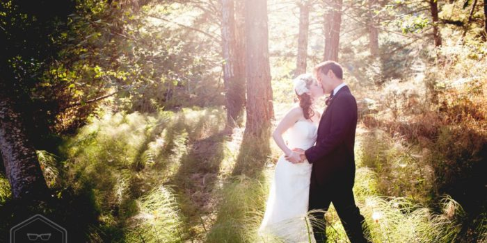 Chien Si & Heather : Orcas Island Wedding